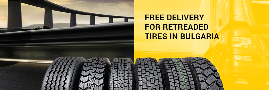 Free delivery for retreaded tires in Bulgaria